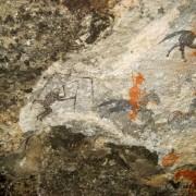 Painter's Cave
